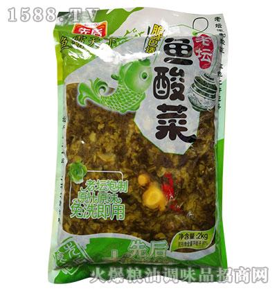 鱼酸菜(碎泡菜)2kg-先后
