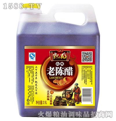 凯龙山西老陈醋2.5L