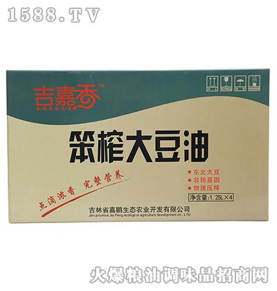 笨榨大豆油1.25L-吉嘉香