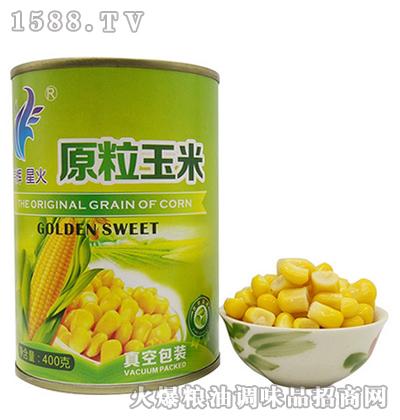 原粒玉米400g-京辉星火