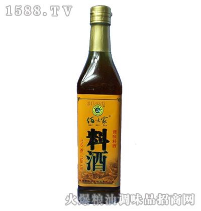 料酒500ml-佰味家
