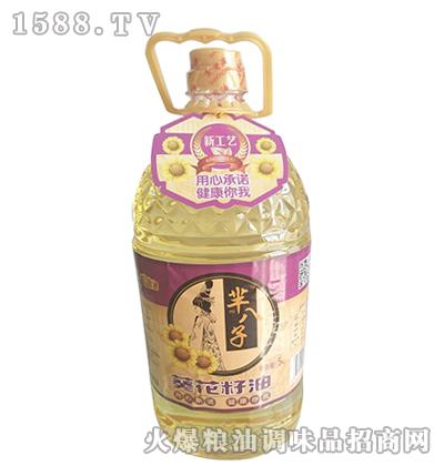 葵花籽油5L-芈八子