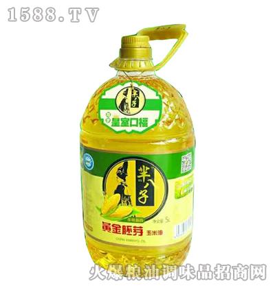 黄金胚芽玉米油5L-芈八子