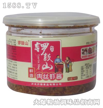 鲜香肉丝虾酱400克-锣鼓山