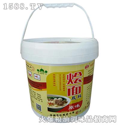 原味烩面底料5公斤-香胖