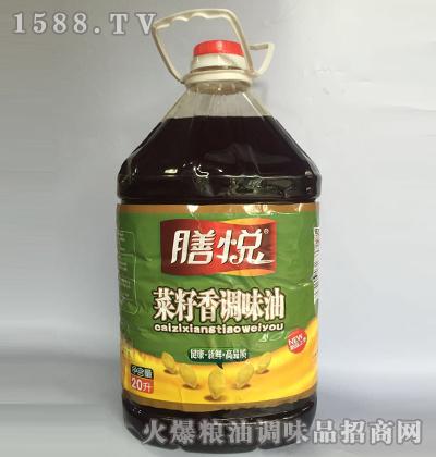 菜籽香调和油20L-膳悦