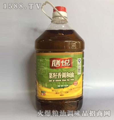 菜籽香调和油5L-膳悦