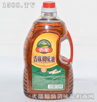 香麻调和油3L-香蜜