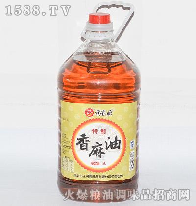 特制香麻油5L-福家欢
