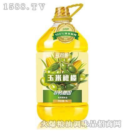 玉米橄榄油5L-花谷坊