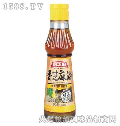 香芝麻油150ml-厨芝府
