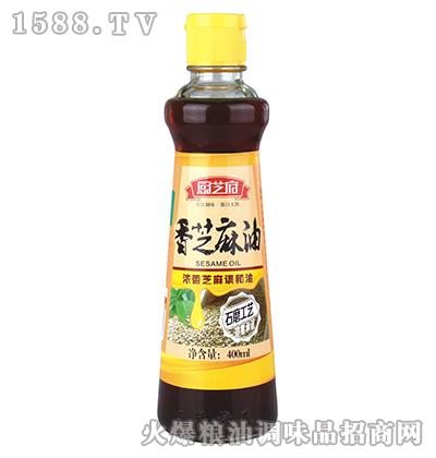 香芝麻油400ml-厨芝府