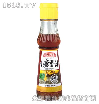 小磨香油105ml-厨芝府