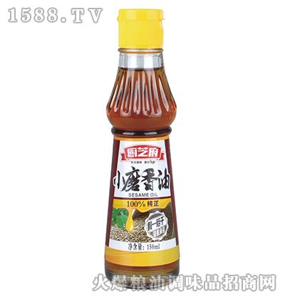 小磨香油150ml-厨芝府