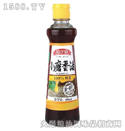 小磨香油400ml-厨芝府