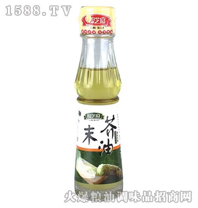 芥末油70ml-厨芝府