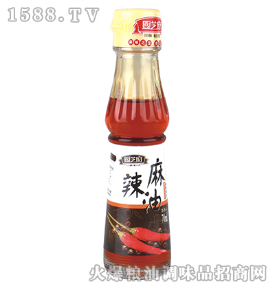麻辣油70ml-厨芝府
