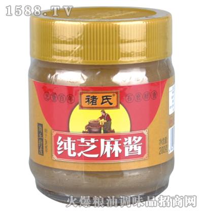 纯芝麻酱200克-褚氏