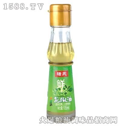 花椒油105ml-褚氏