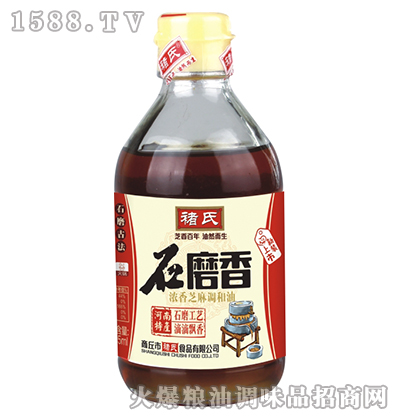 石磨香浓香芝麻调和油(小瓶)-褚氏