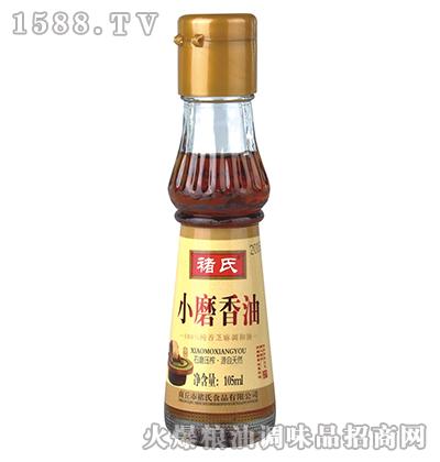 小磨香油105ml-褚氏