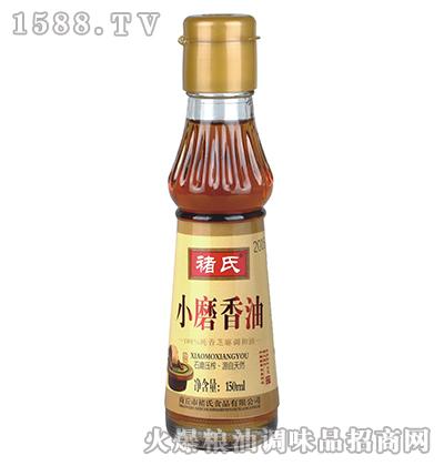 小磨香油150ml-褚氏