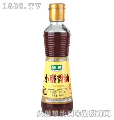 小磨香油305ml-褚氏