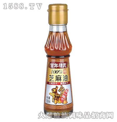 芝麻油150ml-百年褚氏