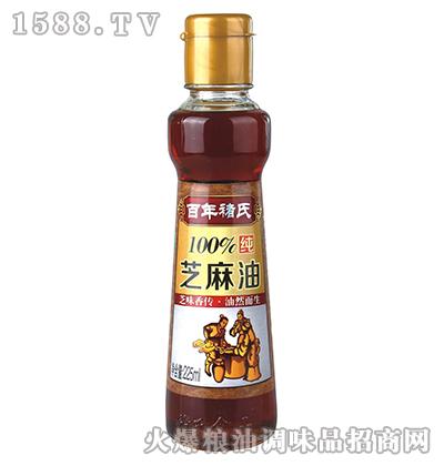 芝麻油225ml-百年褚氏