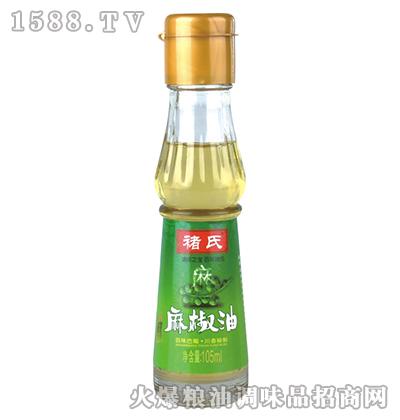 麻椒油105ml-褚氏