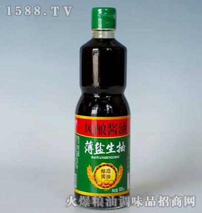 风酿酱油薄盐生抽500ml