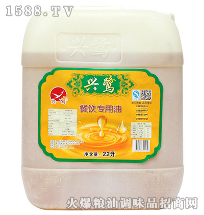 餐饮专用油22L-兴鹭