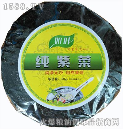 纯紫菜50kg-如叶