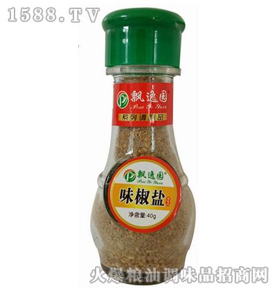 味椒盐40g-飘逸园