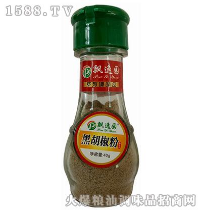 黑胡椒粉40g-飘逸园