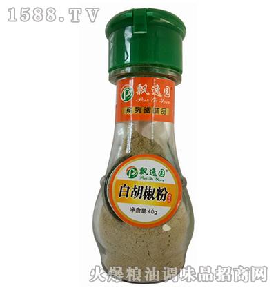 白胡椒粉40g-飘逸园