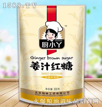 姜汁红糖300g-厨小丫