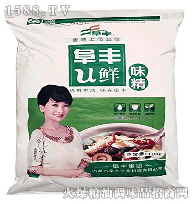 U鲜味精调味料10kg-阜丰