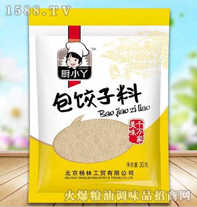 包子饺子料40g-厨小丫