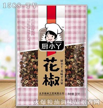 花椒30g-厨小丫
