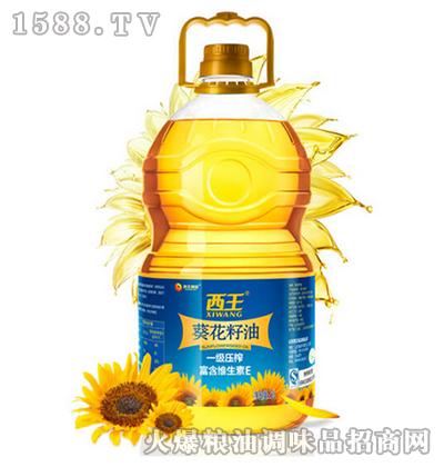 葵花籽油5L-西王