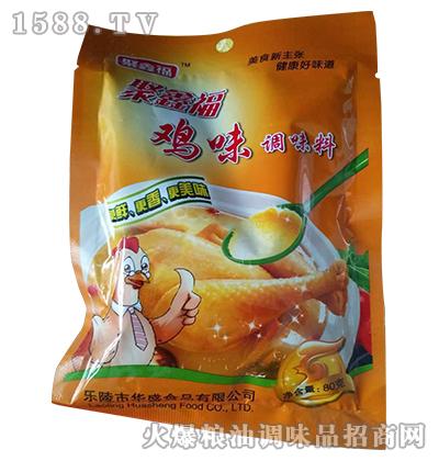 鸡味调味料80g-聚鑫福