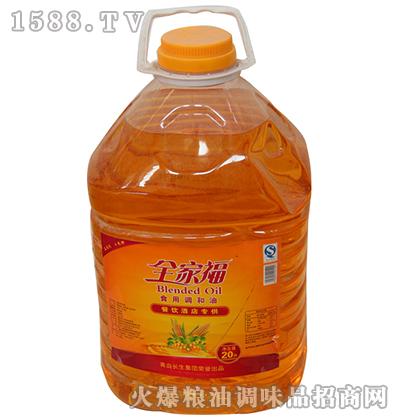 食用调和油20L-鲁花