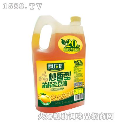 炒香笨榨老豆油5.436L-醇U工坊