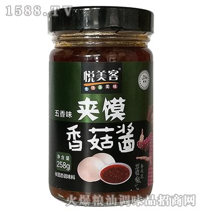 五香味夹馍香菇酱258克-悦美客