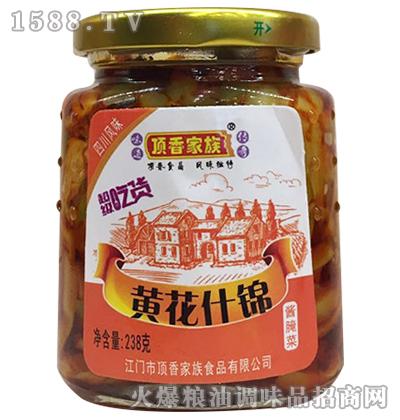 黄花什锦238克-顶香家族