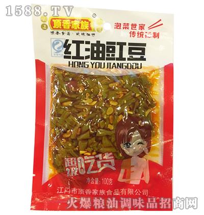 红油豇豆100克-顶香家族