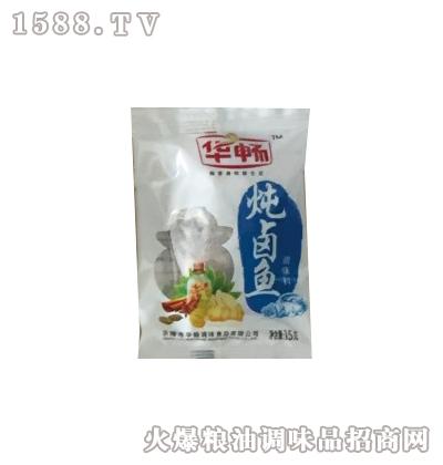 炖卤鱼15克-华畅