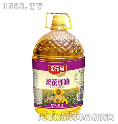 葵花籽油5L-金乐宝