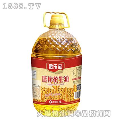压榨花生油5L-金乐宝